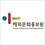 해외문화홍보원