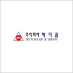주식회사 세미콤