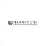 서울대학교발전기금