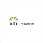 한국조명연구원