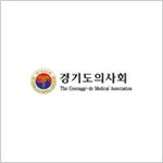 경기도의사회