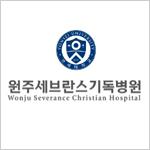 원주세블란스기독병원